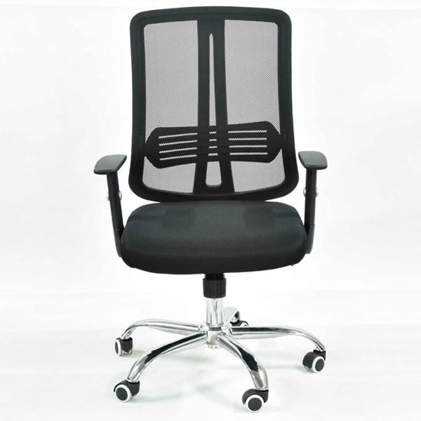 Cadeira Diretor Ergonômica Base Giratória Cromada Tela Mesh Paradise - Desingchair