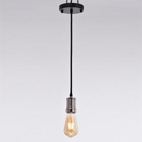 Pendente Thomas Edison de Metal Fumê 1 Lâmpada