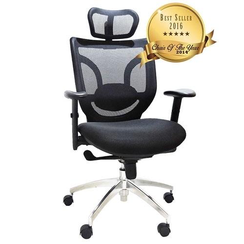 Cadeira Presidente Ergonômica Base Giratória Alumínio Tela Mesh Boss Design - Desingchair
