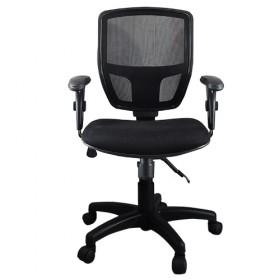 Cadeira Diretor Ergonômica Base Giratória Nylon Tela Mesh Call Chair - Desingchair