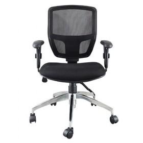 Cadeira Diretor Ergonômica Base Giratória Alumínio Tela Mesh Call Chair - Desingchair