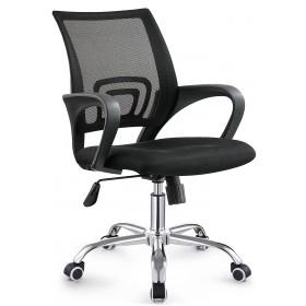 Cadeira Diretor New Java Designchair Base Giratória Preta