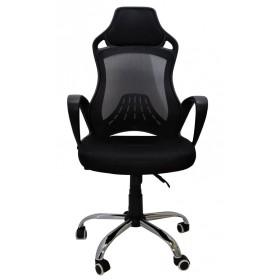 Cadeira Presidente New York Designhair Tela Mesh Estrela Cromada Preta