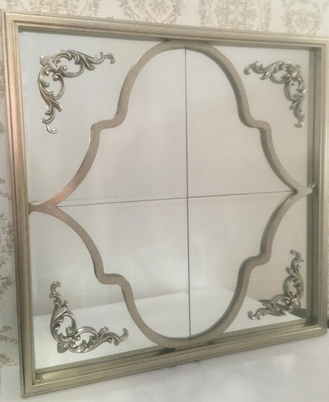 Espelho Quadrado Com Detalhes Prata- Frontier