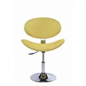 Cadeira Decorativa Bela Giratória com Base Disco Cromada Amarela