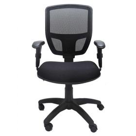 Cadeira Diretor Ergonômica Base Giratória Nylon Tela Mesh Cayman- Desingchair