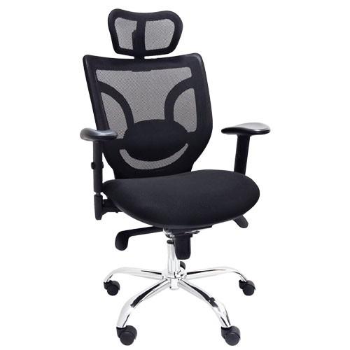 Cadeira Presidente Ergonômica Base Giratória Cromada Tela Mesh Boss Design - Desingchair
