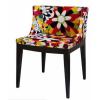 Poltrona Mademoiselle Philippe Starck Tecido Floral Madeira Escura