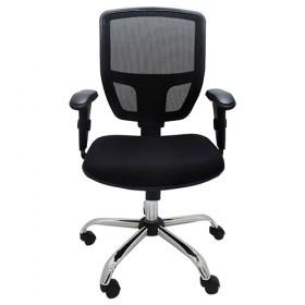 Cadeira Diretor Ergonômica Base Giratória Cromada Tela Mesh Cayman - Desingchair